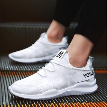 Sport Shoes For Men,Small Quantity Shoe