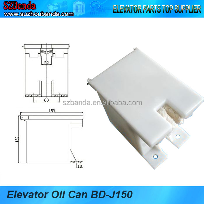 Elevator Oil Can / Lift Oil Can / Lift oil collector