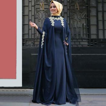 Arabic Night Dress