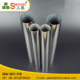 304 316 Stainless Steel Well Casing Pipe For Shopping Mall Decoration