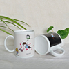 Customized Black Ceramic Magic Mug 11oz Sublimation Change Color Coffee Porcelain Mugs