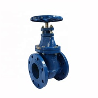 Cast Iron/Ductile iron din 3352 F4 flanged end metal-seal non-rising stem gate valve