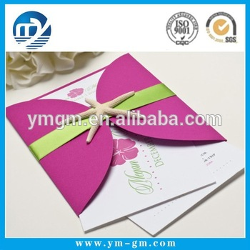 Unique Wedding Card Design Greeting For Teacher S Day