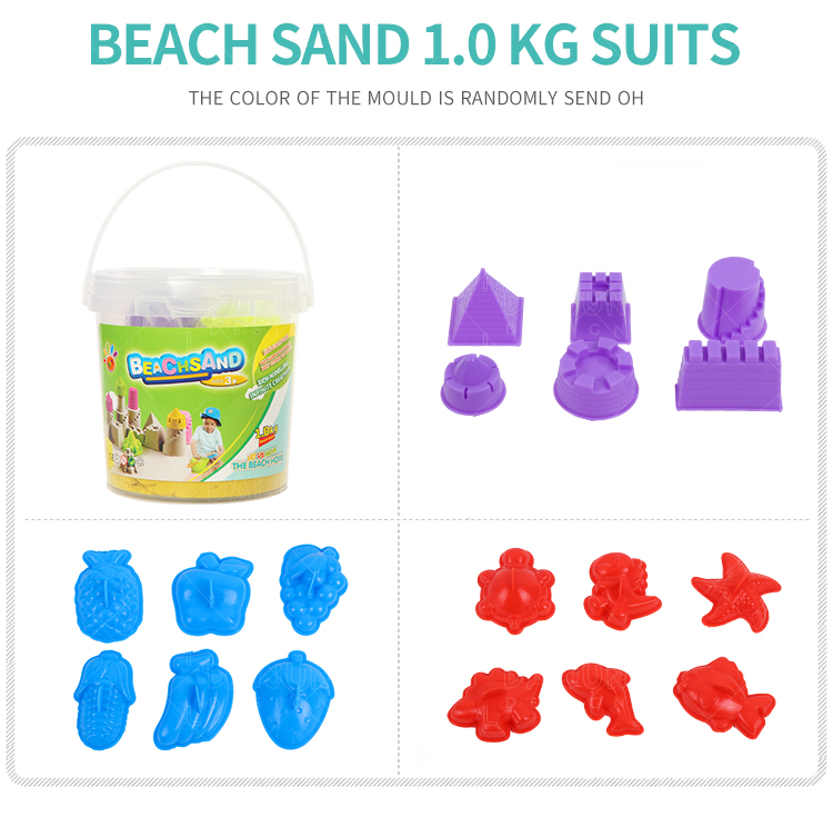 No sticky DIY Toys Educational DIY Beach Sand Toy Colorful Modeling  Magic Play Sand