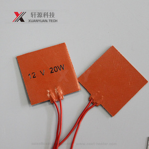 12V flexible silicone rubber heater seat pads