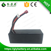 Geilienergy High Rate 14.8V 7000mah Lipoymer Battery Pack For RC Car