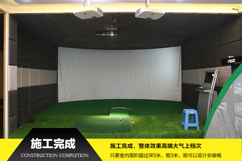 High quality golf simulator for golf driving range buy for Golf simulator room dimensions