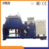 China Industrial Kneader Mixer Machinery Equipment For Sale