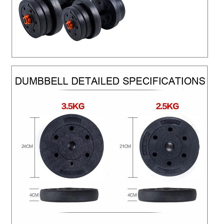 Adjustable Dumbbells Malaysia: Adjustable Concrete Plastic Dumbbell Piece