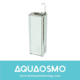 Aquaosmo YL-600E Free Standing Cold Water Cooler (Refrigerated Drinking Fountain)