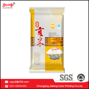 Rice bags high quality, welcome customers to choose