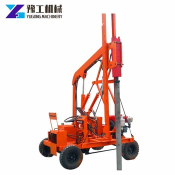 High Efficiency Pile Driver Position Picture Buy Pile Driver