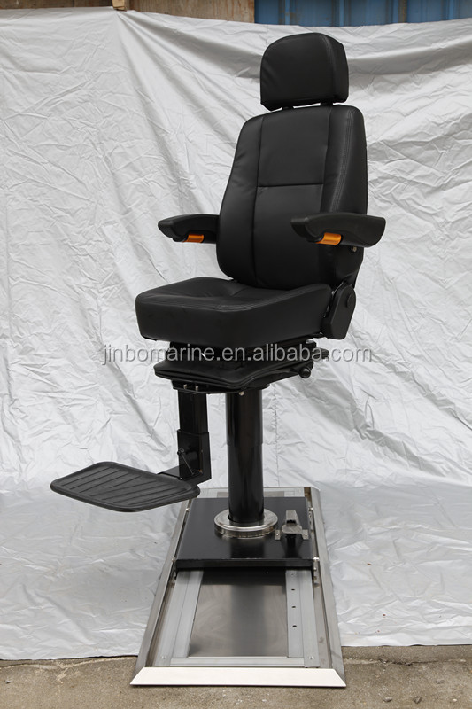 Marine Ship Captain Chairs Buy Ship Captain Chairs