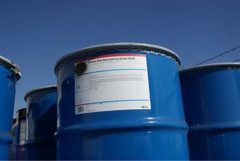 Chevron De Engranajes Abiertos De Aceite Lubricante Buy