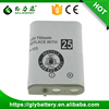 High power AAA 700mAh 3.6V 3 cells rechargeable NiMH battery pack for cordless phone