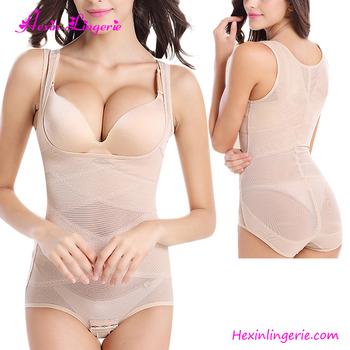 67734d4794 Women Nude Shapewear Plus Size Tights Body Shaper Slimming Bodysuit ...