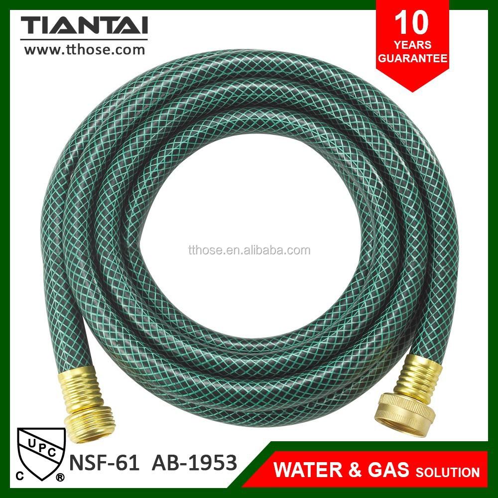 25Ft 7.5 Metre High Pressure Braided PVC Tubing Clear Hose Braid Reinforced Pipe