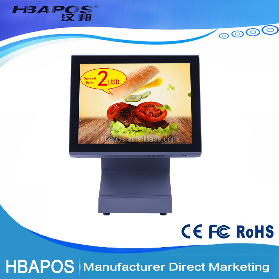HBA-Q5 POS Manufacturer Monitor 15'' POS Touch Lottery Printing POS Machine