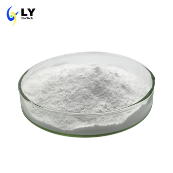 API Tianeptine sodium salt CAS 30123-17-2 Tianeptine Sodium powder tablet