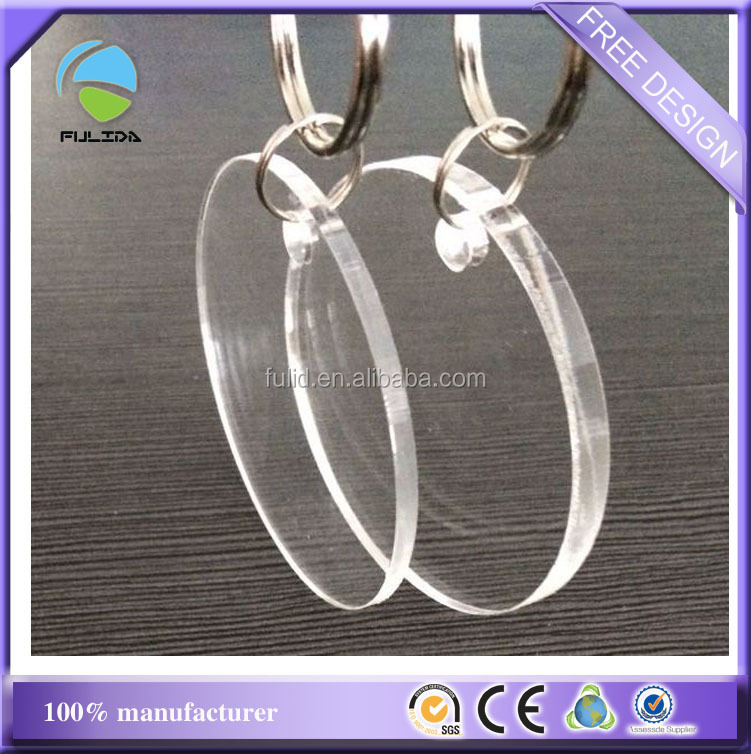 Custom Transparent Clear Acrylic Plastic Thin Thicker Blank Circle Keychain