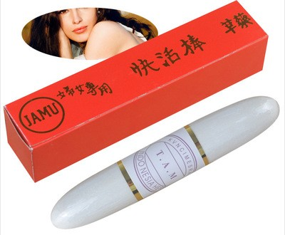 new product herbal vagina tightening stick