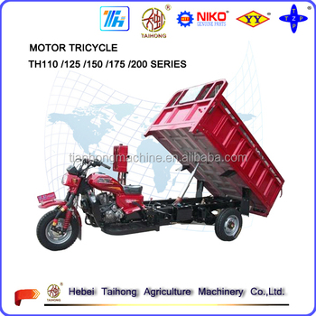 Th125 Motor Tricycle - Buy Three Wheel Motorcycle Product on Alibaba com