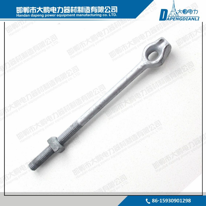2018 High Quality Good Price Adjustable Stay Rods