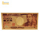 Engraved Bank Note 24K Gold Foil Japanese Yen 10000 Plated banknotes Collection