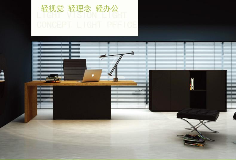 Modern Executive Office Table Design Modern Executive Office
