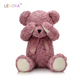 latest kids toys cute teddy bear toys/soft plush stuffed animals for baby/ top quality cover eyes plush teddy bear toy