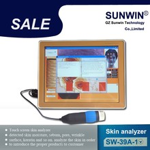 High quality health 3d skin analyzer