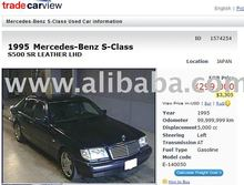 used Benz car