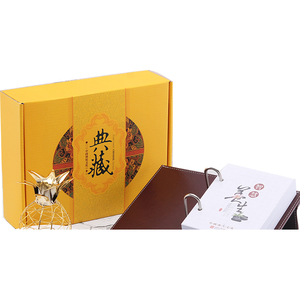 Business PU Yo Tear Off Calendar with customized logo printing and gift box