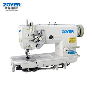cheap prices industrial sewing machine oil sewing in bahrain