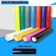 China PU heat transfer <span class=keywords><strong>vinyl</strong></span>