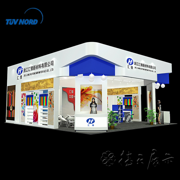Portable Exhibition Booth Design : Portable event exhibition booth design services easy