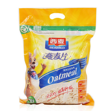 Plastic Food Bag/plastic Food Packaging Bag/cereal Bar Packaging ...
