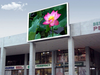 P8mm outdoor full color LED display led curtain flexible led curtain