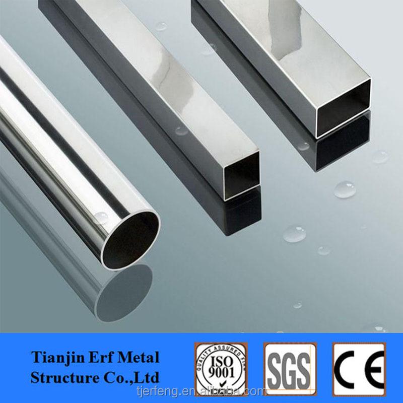 Ms tubo cuadrado de secci n hueca tubo cuadrado de acero - Tubos cuadrados acero ...