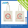 Payment Asia Alibaba China Jute Shopping Bags For Promotion