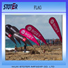 beach flag bag bech carry bag outdoor windproof advertising feather flag
