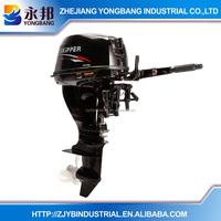 Japan copy SKIPPER Boat Engine YBSH-T15 BMS Short Shaft 15hp 2-stroke used marine engine sale