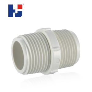 HJ factory UPVC BS thread water system pipe fitting male coupling
