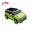 Hot selling baby electric toy car with remote control/4 wheel children electric toy car price /kids electric car for sale
