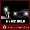 Newest design h4-3 xenon lamps h4 hi lo with reply harness