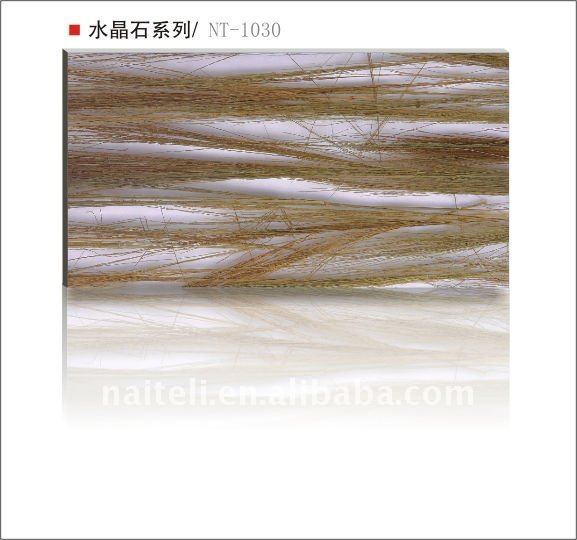 Vegetation Decorative Acrylic Bathroom Wall Panels