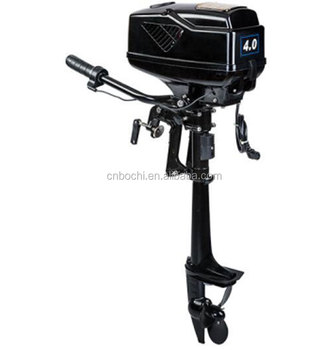 4hp Marine Outboard Motor For Sale Buy Chinese Marine
