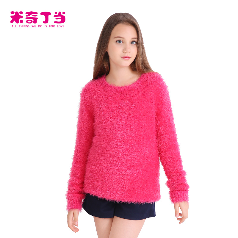 Wholesale Clothes Made In China Teen Girl Wool Sweater Design For ...