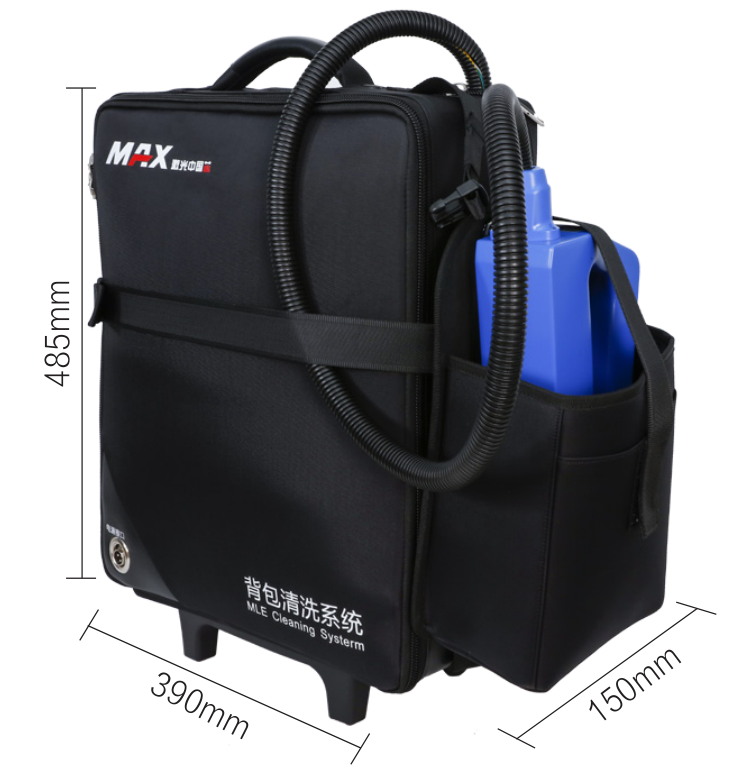 Portable laser cleaning machine for the metal paint