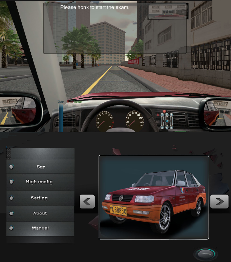 APEX-SN2013 car driving training simulator